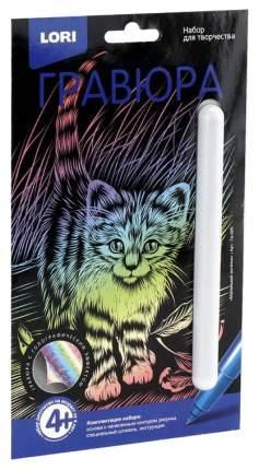 Гравюра малая с эффектом голографик Lori Маленький котёнок Гр-565