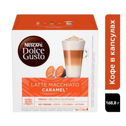 Кофе в капсулах Nescafe Dolce Gusto Латте Макиато со вкусом карамели 3 штуки по 16 капсул