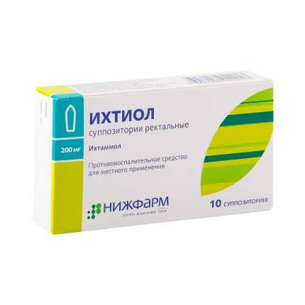 Ихтиол суппозитории ректальные 200 мг 10 шт.