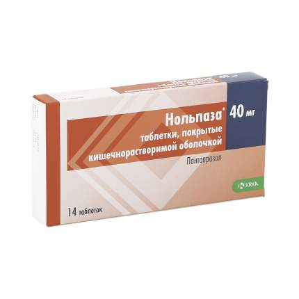 Нольпаза таблетки кишечнораств. 40 мг 14 шт.