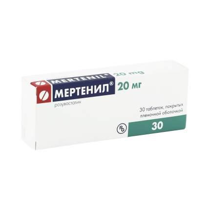 Мертенил таблетки 20 мг 30 шт.