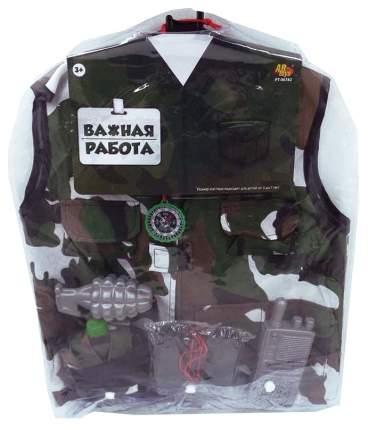 Форма военного Abtoys Важная работа, 10 пр. с аксессуарами