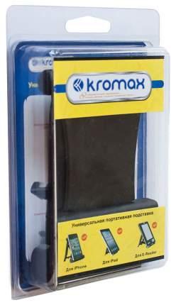 Универсальная портативная подставка Kromax Satellite-85