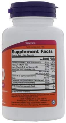 Витаминный комплекс NOW B-50 100 капсул