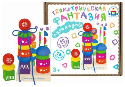Пирамидка Краснокамская игрушка Геометрическая фантазия ПИР-20