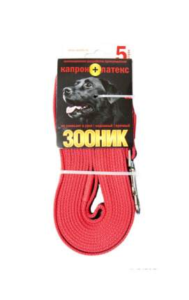 Поводок для собак Зооник, капроновый с латексной нитью, красный, 5 м x 20 мм