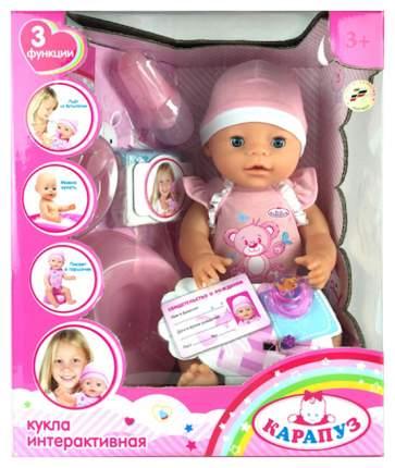 Интерактивная кукла Карапуз Пупс 40 см, 3 функции Y40DP-RU