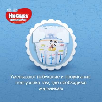 Подгузники Huggies Ultra Comfort для мальчиков 4 (8-14 кг), 66 шт.