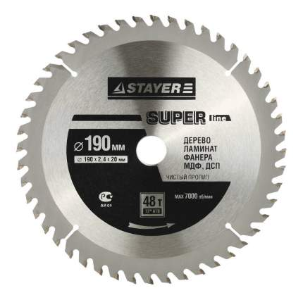 Диск по дереву для дисковых пил Stayer 3682-190-20-48