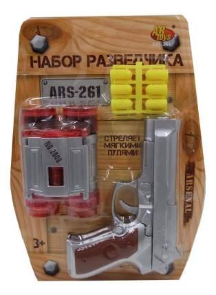 Пистолет Набор разведчика металлик, бинокль, 6 пуль