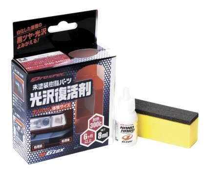 Покрытие для непрозрачного пластика Soft99 Nano Hard Plastic Coat, 8 мл