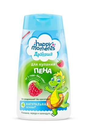 Пена для ванны детская Дракоша Happy Moments, 240 мл