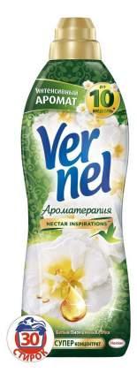 Ополаскиватель для белья Vernel ароматерапия пион и хлопок 0.91 л