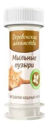 Лакомство для кошек Деревенские лакомства Мыльные пузыри с экстрактом кошачьей мяты, 45мл