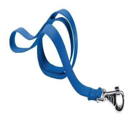 Поводок для собак  Ferplast Club G20/120 синий