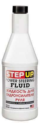Трансмиссионное масло Step Up 0.355л SP7030