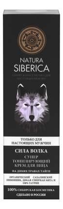 Крем для лица NATURA SIBERICA тонизирующий MEN Сила волка 50 мл