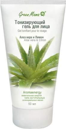 Тонизирующий гель для лица GREEN MAMA Алоэ Вера и Лимон, 50 мл