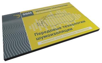 Вибропоглощающий материал для авто SGM 10 шт SGM.М3А.3.05x080