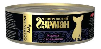 Консервы для щенков Четвероногий Гурман Golden line, курица, говядина, 100г