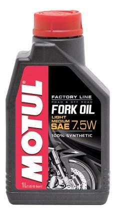 Гидравлическое масло MOTUL 7.5w 1л 101127