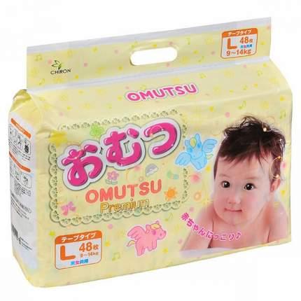 Подгузники-трусики Omutsu L (9-14 кг), 48 шт.