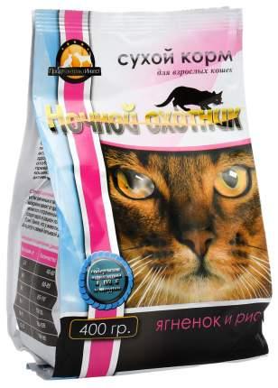 Сухой корм для кошек Ночной Охотник, ягненок и рис, 0,4кг