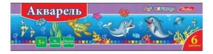 Акварель Hatber Дельфины 6 цветов