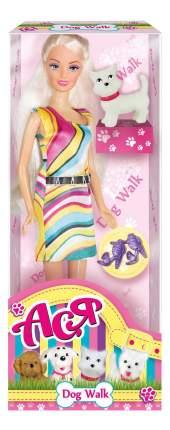 Кукла Ася Блондинка в ярком платье Прогулка с щенком