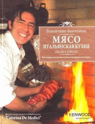 Мясо, Итальянская кухня, Ciccia E Poccio