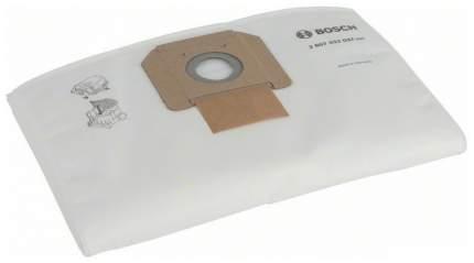 Пылесборник для пылесоса Bosch 2607432037