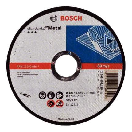 Диск отрезной абразивный Bosch Standard по мет, 125х1,6 прям 2608603165