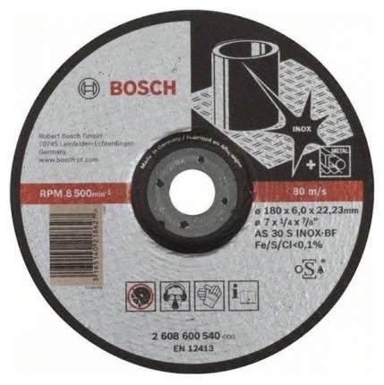 Диск обдирочный Bosch INOX 180Х6 мм 2608600540