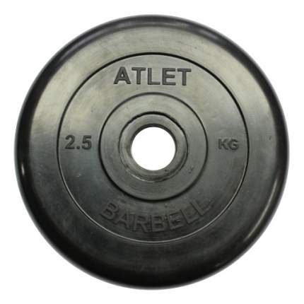 Диск для штанги MB Barbell Atlet 2,5 кг, 26 мм
