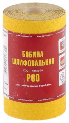 Наждачная бумага No name Рос 75627