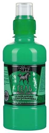 Бальзам для домашних животных ЗооVIP для лошадей 0,3