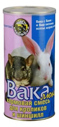 Корм для кроликов Вака Люкс 0.8 кг 1 шт