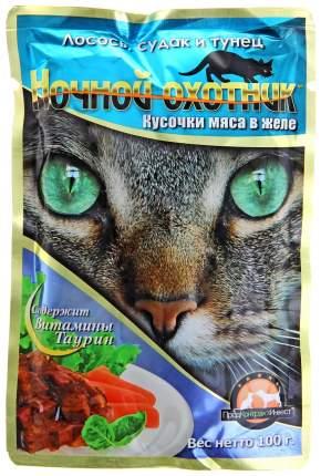 Влажный корм для кошек Ночной Охотник, лосось, судак, тунец, 100г