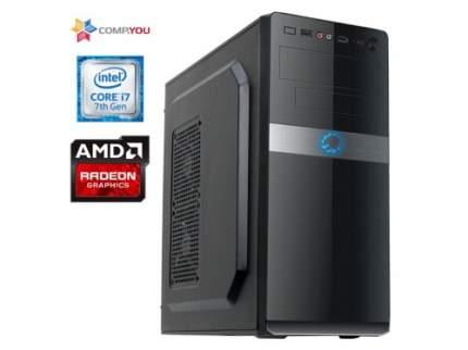 Домашний компьютер CompYou Home PC H575 (CY.600081.H575)