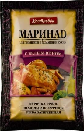 Маринад Костровок для пикников и домашней кухни с белым вином 80 г