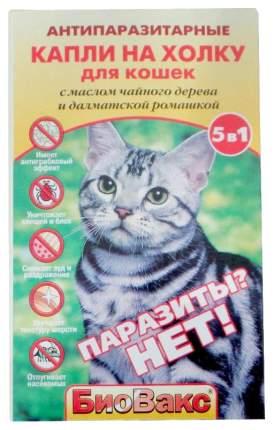 Средство от блох для домашних животных БиоВакс Капли на холку для кошек 64908