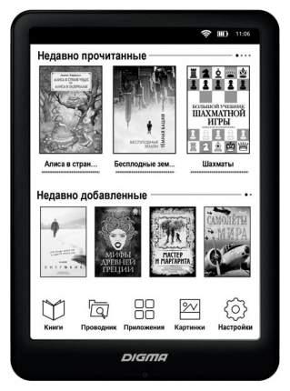 Электронная книга Digma X600 Black