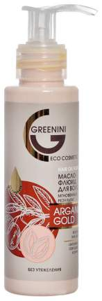 Масло для волос Greenini Argania Gold 100 мл