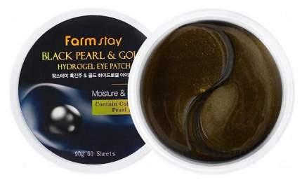 Патчи для глаз Farm Stay Black Pearl & Gold Hydrogel Eye Patch 90 г