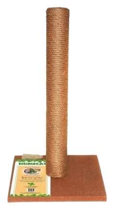 Когтеточка для кошек Homecat, размер 41х41х63см,, коричневый