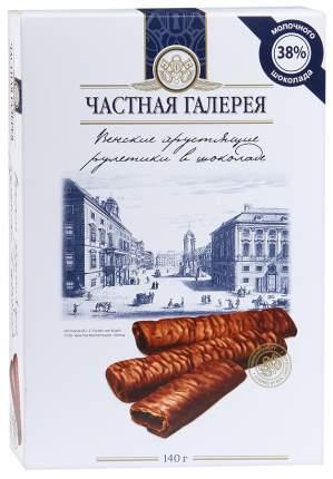 Вафельные рулетики Частная Галерея венские в шоколаде 140 г