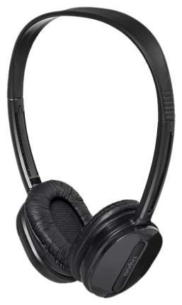 Беспроводные наушники Rapoo Wireless Stereo Headset H1030 Black