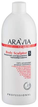 Маска для тела Aravia Organic Body Sculptor 500 мл