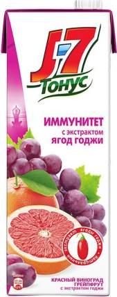 Нектар красный виноград-грейпфрут J7 тонус иммунитет с экстрактом ягод годжи 1.45 л