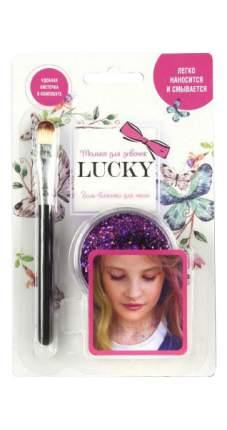 Гель-блестки для тела/лица Lucky в наборе с кисточкой Т11925 Пурпурный, на блистере